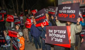 """המשפחות מפגינות נגד השב""""כ, ארכיון"""