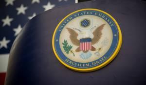 """ארה""""ב משהה את שירותי הוויזות בשגרירות"""