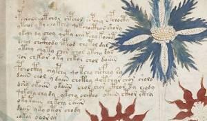 מתוך כתב היד