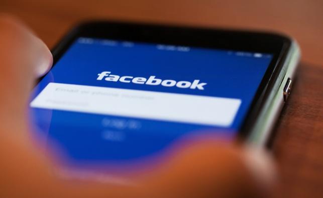 זהירות, וירוס! אלפי חשבונות פייסבוק זוהמו