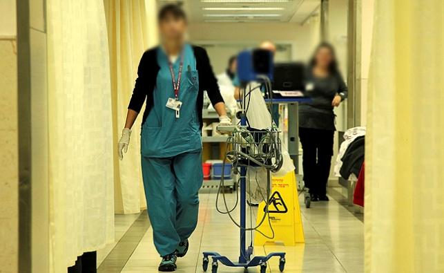 """בית החולים רמב""""ם, ארכיון"""