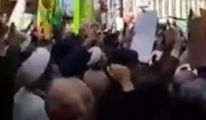 """הפגנת התמיכה וקריאות ההוצאה להורג - מפגינים בעד איראן: """"להרוג סוררים"""" • צפו"""