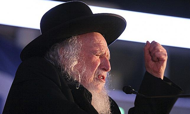 הגאון רבי שמואל אוירבך, בכינוס אמש