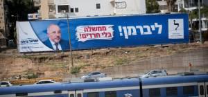 הקמפיין של ליברמן