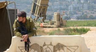 כיפת ברזל ליד חיפה