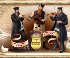 מקהלת 'מלכות' במסע רטרואקטיבי בשוק היהודי באוקראינה