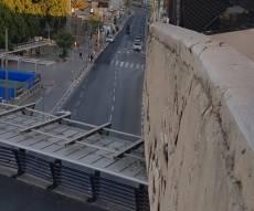 הגשר שקרס