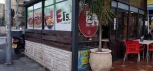 מסעדת אליז. ארכיון - 'אליז' נכנעה לישיבת מיר וקיבלה כשרות