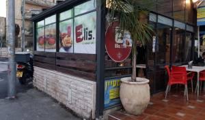 מסעדת אליז. ארכיון