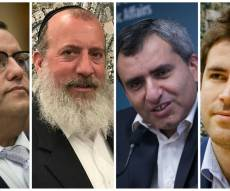 חצי שנה לבחירות בירושלים: במי יתמכו החרדים במירוץ?