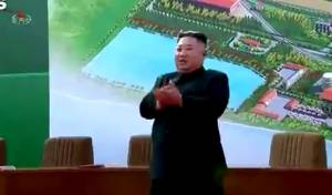לאחר 3 שבועות: הדיקטטור הקוריאני הופיע