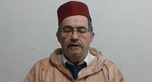 הוורט במרוקאית