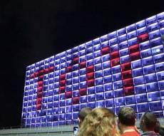 כיכר רבין. חוגגים את הניצחון הישראלי, אמש - קולה של השבת: קחו מאיתנו את האירוויזיון