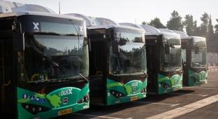 אוטובוסים חדשים בירושלים
