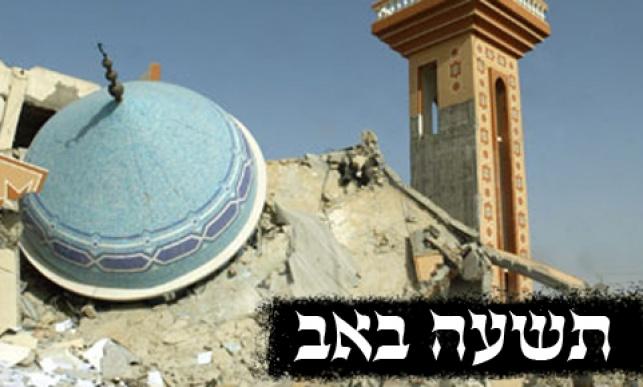 לילה נורא: חומת המקדש הובקעה