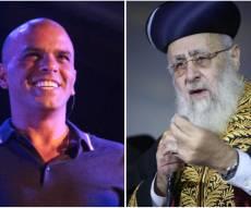 """הראשל""""צ הגר""""י יוסף ואייל גולן"""