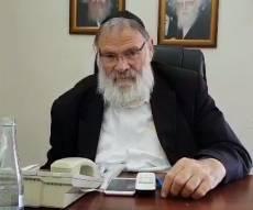 """הרב אברהם רוזנטל ז""""ל"""