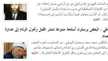 הרב ניר בן ארצי, מתוך האתר - נבואת הרב מעודדת את המורדים בסוריה