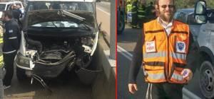 """הרב גלבמן ז""""ל והרכב בזירת התאונה"""