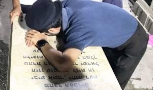 """השחקן הישראלי בציון מרן הגר""""ע יוסף זצ""""ל"""