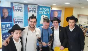 """בפתיחת סניף 'ישראל ביתנו': תפילין עם חב""""ד"""