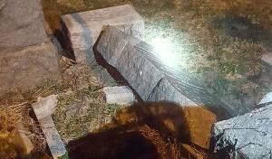 חילול בית הקברות בברוקלין - שוב: בית קברות יהודי בברוקלין - חולל