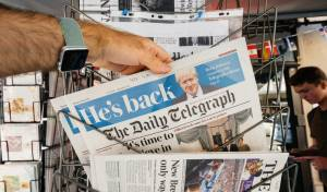 העיתון בדוכני המכירות
