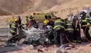 מזירת התאונה