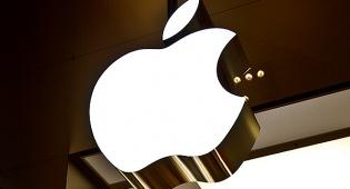מכשיר האייפון החדש יוצג בעוד חודש