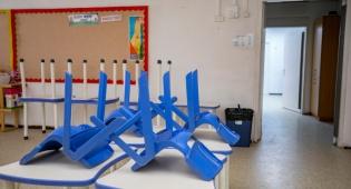 נתניהו מתנגד: כיתות א'-ב' ילמדו חצי שבוע