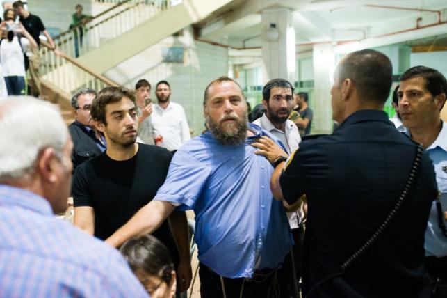 גופשטיין באחד המעצרים הקודמים