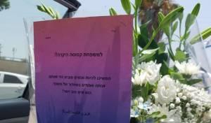 """המעסיק החרדי של קטוסה שלח זר פרחים: """"איש טוב וישר"""""""