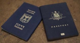 """בשל העומס: הנחה להוצאת דרכון בנתב""""ג"""