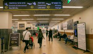 טיסות ממדינות אדומות ינחתו בטרמינל 1