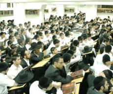 תלמידי ישיבת 'מאור התורה'