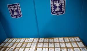 תיעוד: כך ייראו הקלפיות בבחירות לכנסת