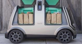Nuro רכב אוטונומי מכונית