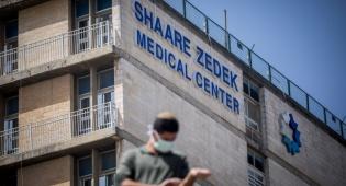 נפטר החולה ה-13 ממגיפת קורונה בישראל