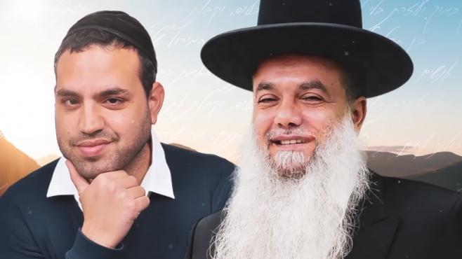 הרב יגאל כהן וגל אליהו בסינגל חדש: ואהבת