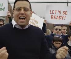 אורי דוידי בקליפ מלהיב ללהיט שלו: 'מוכנים'