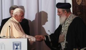 הרב עמאר והאפיפיור היוצא