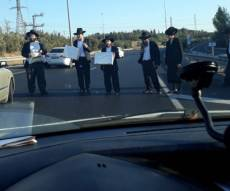 מפגינים מ'הפלג' חסמו את כביש מספר אחד