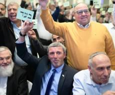 מכות בכינוס 'הבית היהודי': ההסכם - אושר