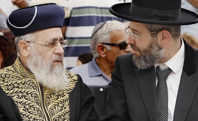 """היועמ""""ש נגד מינוי מקורבי הרבנים הראשיים"""