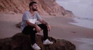 """ישי רביבו בסינגל חדש - """"חייב להאמין"""""""