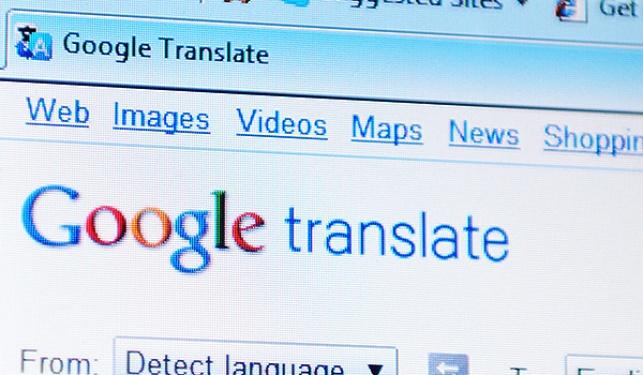 גוגל תרגם