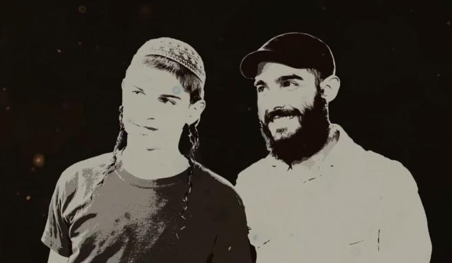 """דוד יוחאי ואיתן עמיהוד בסינגל: """"געגועים"""""""