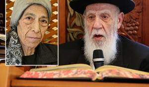 """הרבנית יעל כהן ע""""ה לצד בעלה נשיא המועצת"""