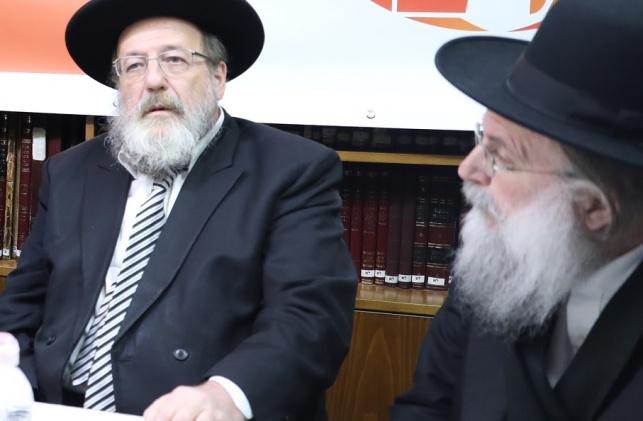 ראשי ישיבת חדרה, הרב ארנברג והרב נוביק