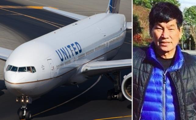 """מטוס של חברת יונייטד לצד ד""""ר דאו"""